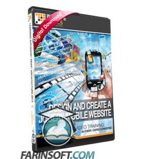 آموزش InfiniteSkills Learning to Create a JQuery Mobile Website