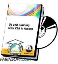 دانلود آموزش Lynda Up and Running with VBA in Access