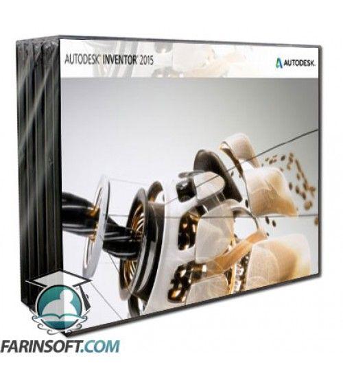 نرم افزار Autodesk Inventor Pro 2015 نسخه 32 بیتی – برنامه مدلسازی سه بعدی قطعات مکانیکی