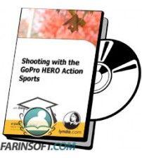 آموزش Lynda Shooting with the GoPro HERO Action Sports