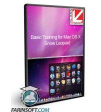 آموزش  Basic Training for Mac OS X Snow Leopard