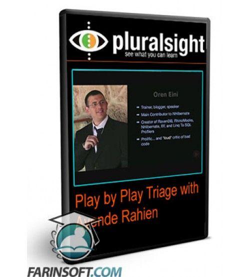 آموزش PluralSight Play by Play Triage with Ayende Rahien