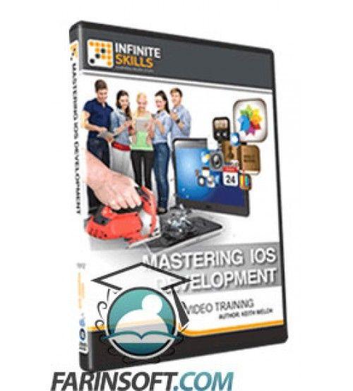 آموزش InfiniteSkills Mastering iOS Development