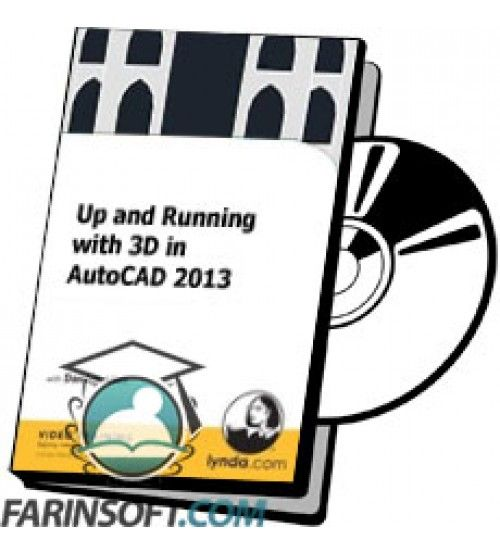 آموزش Lynda Up and Running with 3D in AutoCAD 2013