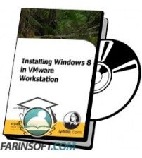 آموزش Lynda Installing Windows 8 in VMware Workstation