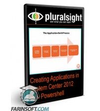 آموزش PluralSight Creating Applications in System Center 2012 with Powershell