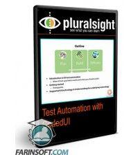 دانلود آموزش PluralSight Test Automation with CodedUI