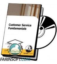 آموزش Lynda Customer Service Fundamentals