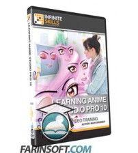 آموزش Anime Studio Pro 10