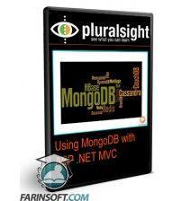 آموزش PluralSight Using MongoDB with ASP .NET MVC