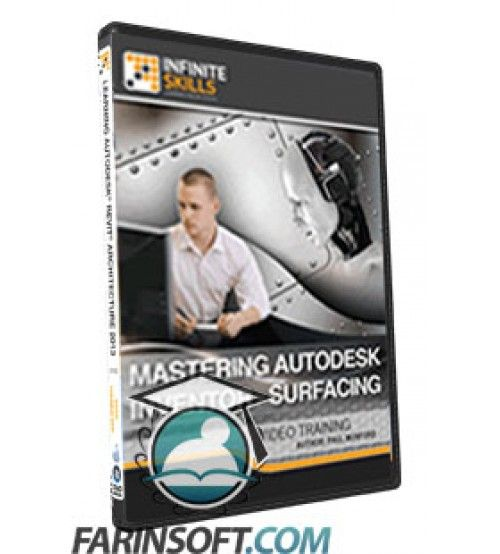 آموزش Mastering Autodesk Inventor – Surfacing