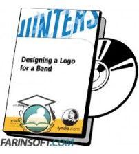 آموزش Lynda Designing a Logo for a Band