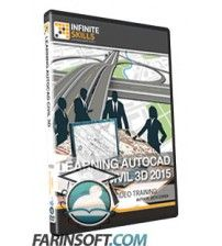 آموزش InfiniteSkills Learning AutoCAD Civil 3D 2015