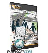 آموزش InfiniteSkills Learning AutoCAD Civil 3D 2015