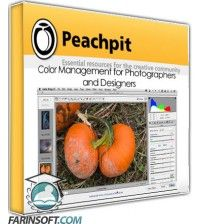 آموزش PeachPit Color Management for Photographers and Designers
