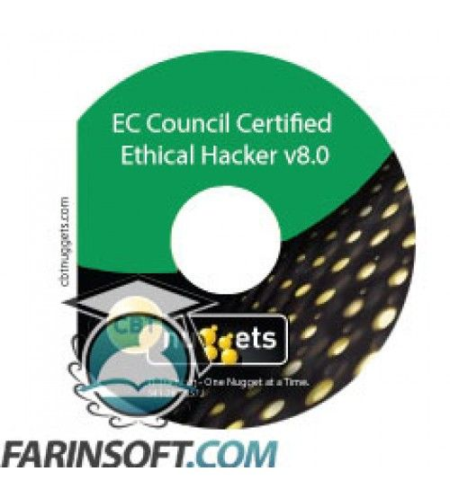 آموزش CBT Nuggets EC Council Certified Ethical Hacker v8.0
