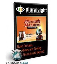 دانلود آموزش PluralSight Build Process, Workflows and Tooling With Grunt.js and Beyond