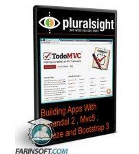 آموزش PluralSight Building Apps With Durandal 2 , Mvc5 ,Breeze and Bootstrap 3