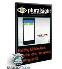 آموزش PluralSight Building Mobile Apps With the Ionic Framework and AngularJS
