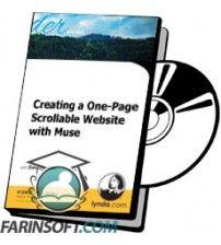 آموزش Lynda Creating a One-Page Scrollable Website with Muse