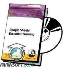 آموزش Lynda Google Sheets Essential Training