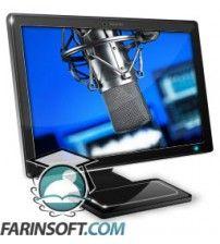 آموزش Groove3 Podcasting Explained