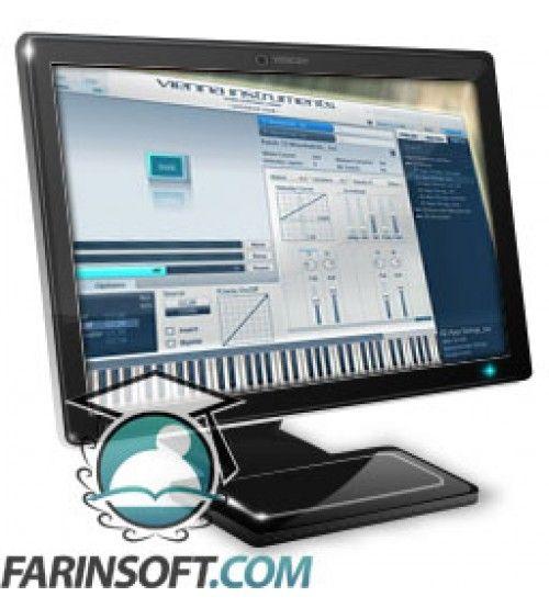 آموزش Groove3 Vienna Ensemble Pro 5 Explained