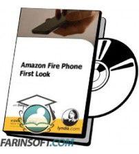 آموزش Lynda Amazon Fire Phone First Look