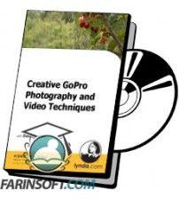 آموزش Lynda Creative GoPro Photography and Video Techniques