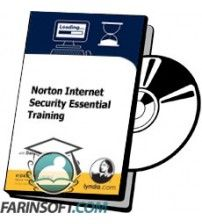 آموزش Lynda Norton Internet Security Essential Training