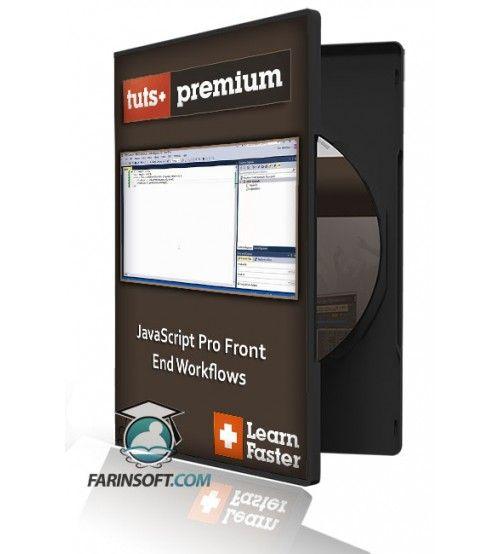 آموزش Tuts+ JavaScript Pro Front End Workflows