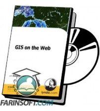 دانلود آموزش  GIS on the Web