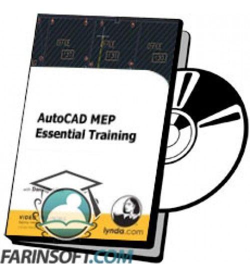 آموزش Lynda AutoCAD MEP Essential Training