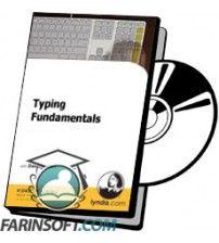دانلود آموزش Lynda Typing Fundamentals