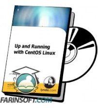 آموزش Lynda Up and Running with CentOS Linux