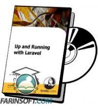 آموزش Lynda Up and Running with Laravel