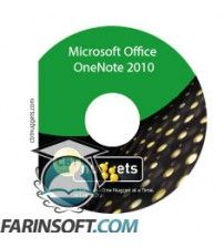آموزش CBT Nuggets Microsoft Office OneNote 2010
