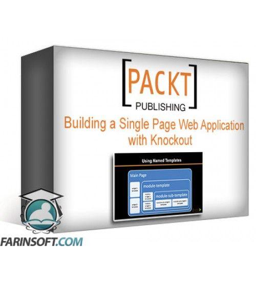 آموزش PacktPub Building a Single Page Web Application with Knockout