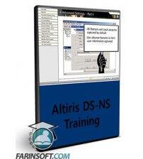 آموزش Altiris DS-NS  Training