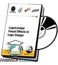 آموزش Lynda LogoLounge Visual Effects in Logo Design