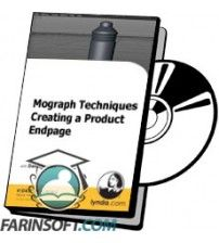 دانلود آموزش Lynda Mograph Techniques Creating a Product Endpage