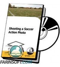 آموزش Lynda Shooting a Soccer Action Photo