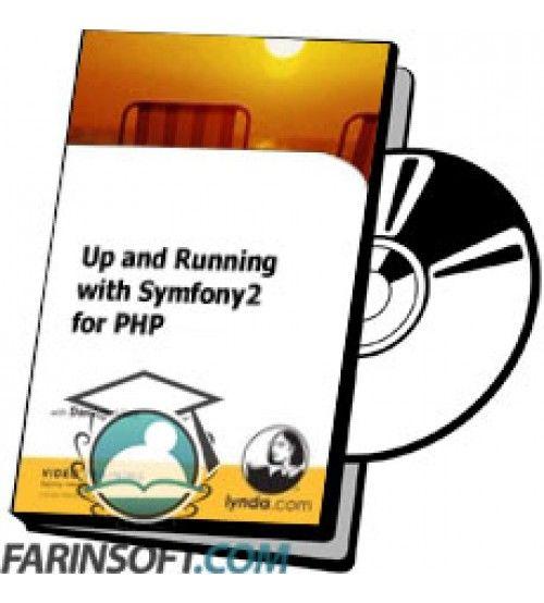 آموزش Lynda Up and Running with Symfony2 for PHP