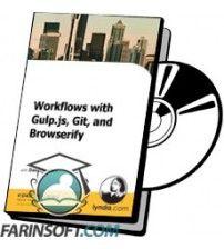 آموزش Lynda Workflows with Gulp.js, Git, and Browserify