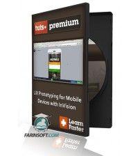 دانلود آموزش Tuts+ UX Prototyping for Mobile Devices with InVision