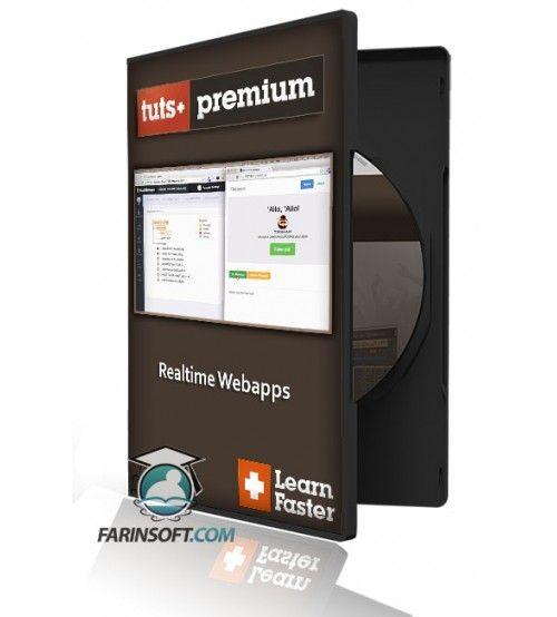 آموزش Tuts+ Realtime Webapps