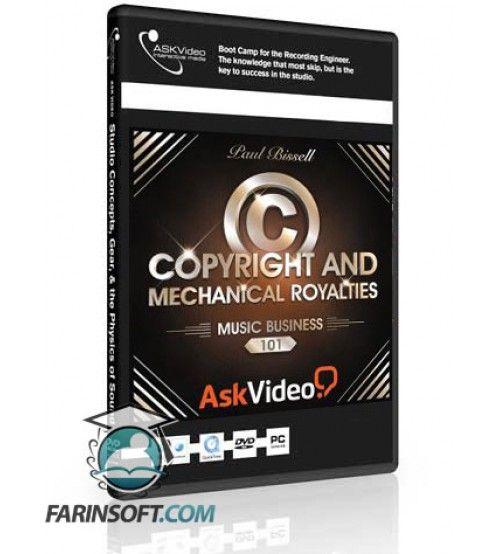 آموزش AskVideo Music Business 101 Copyright and Mechanical Royalties