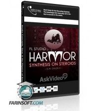 آموزش AskVideo FL Studio 203. Harmor Synthesis on Steroids