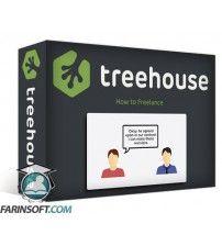 آموزش TeamTreeHouse How to Freelance