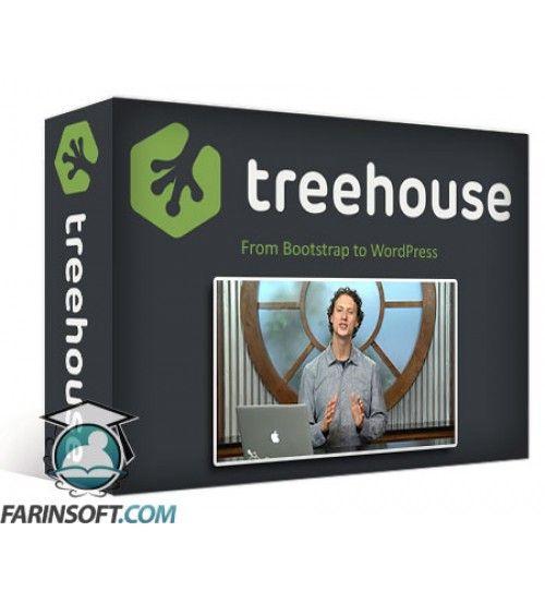 آموزش TeamTreeHouse From Bootstrap to WordPress